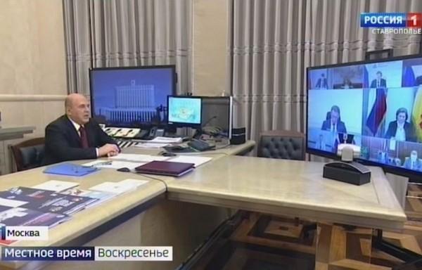 Правительство РФ поддержит регионы в борьбе с коронавирусом