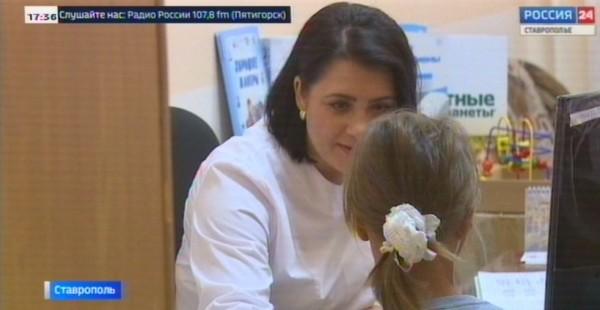Аутизм не приговор. Как на Ставрополье помогают особенным детям