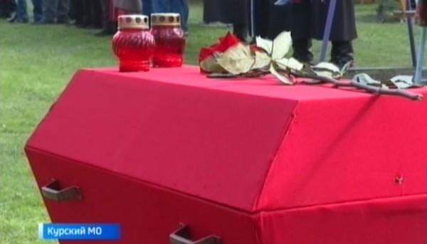 Останки пяти красноармейцев захоронили на Ставрополье