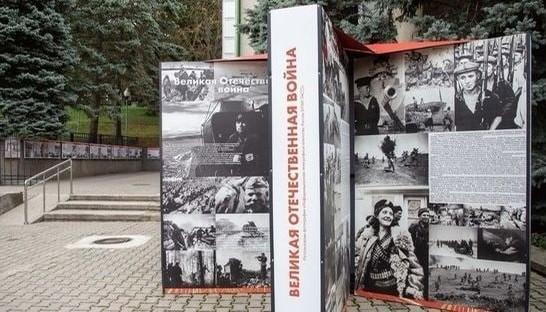 Выставка Летопись подвига проходит в Ставрополе