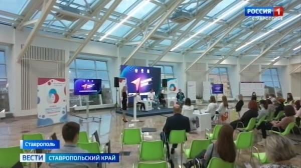 На Ставрополье подвели итоги первого месяца работы советников директоров
