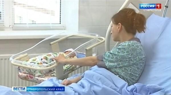 Сообщение о перепрофилировании роддома в ковидный госпиталь прокомментировали в Ставрополе
