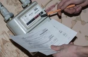 Жителю Ставрополья после перерасчёта платы за газ вернули 50 тысяч рублей