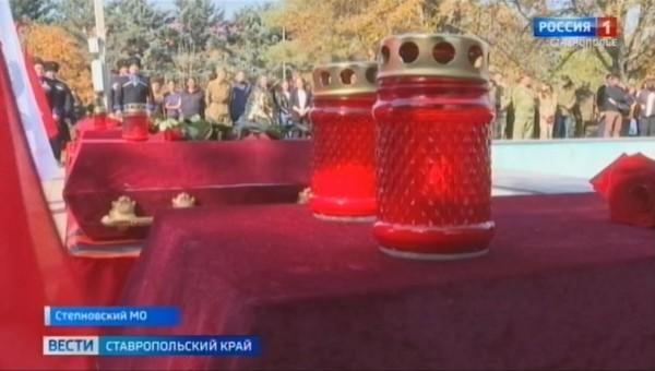 На Ставрополье торжественно захоронили останки бойцов Красной армии