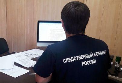 Экс-депутата думы Ставрополья подозревают в крупном мошенничестве