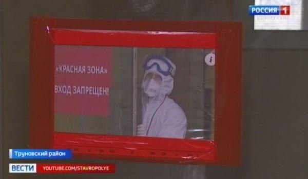 Еще 400 ковидных коек развернут на Ставрополье
