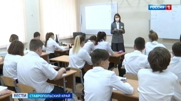 Школьники уходят на длинные каникулы. Как они пройдут в условиях пандемии