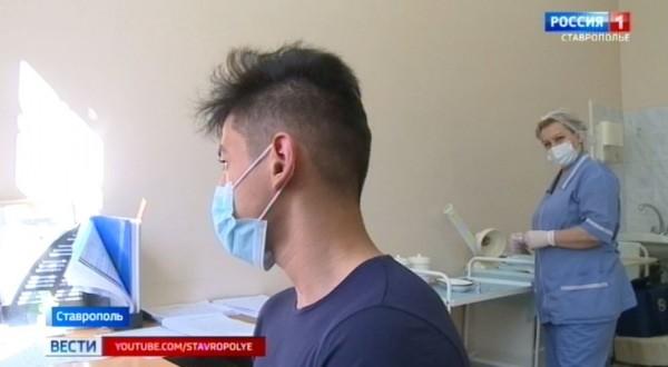 Обязательная вакцинация студентов проходит в СКФУ