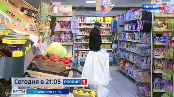 Картофель по цене бананов. Какие продукты подорожали больше всего