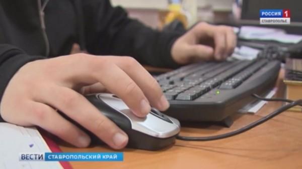 Россияне младше 14 лет смогут завести аккаунты на Госуслугах